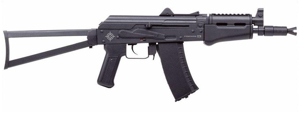 AIRGUN COMRADE AK