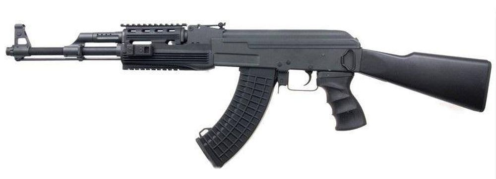 AK 47 TACTICAL FULL STOCK PACK COMPLET