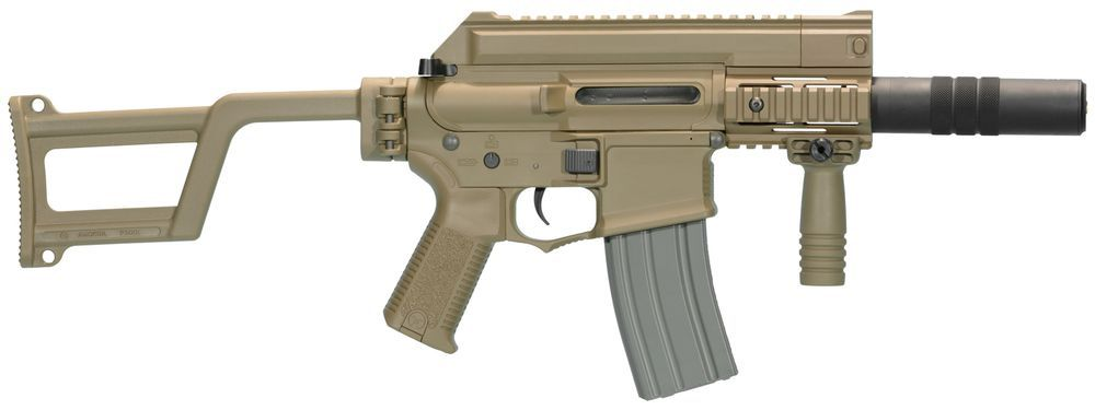 ARES AMOEBA M4 CCR S DARK EARTH
