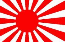 DRAPEAU JAPON WAR
