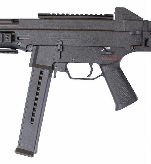 HK UMP 45 AEG Heckler & Koch Umarex Sportline Noir