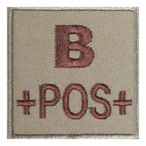 INSIGNE DE GROUPE SANGUIN BEIGE BRODURE MARRON B+POS+