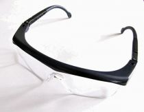 LUNETTE DE PROTECTION BOLLE