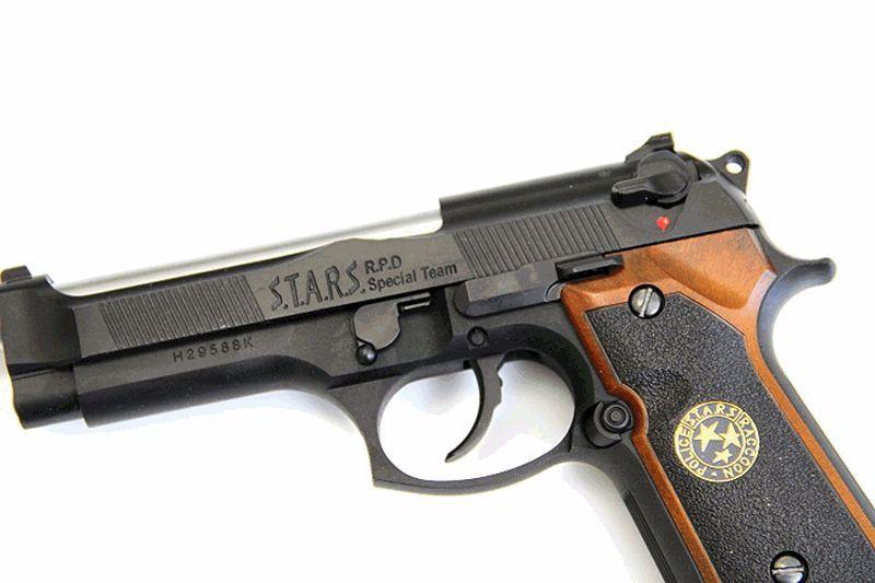 M92 SAMOURAI EDGE NOIR FULL METAL GBB